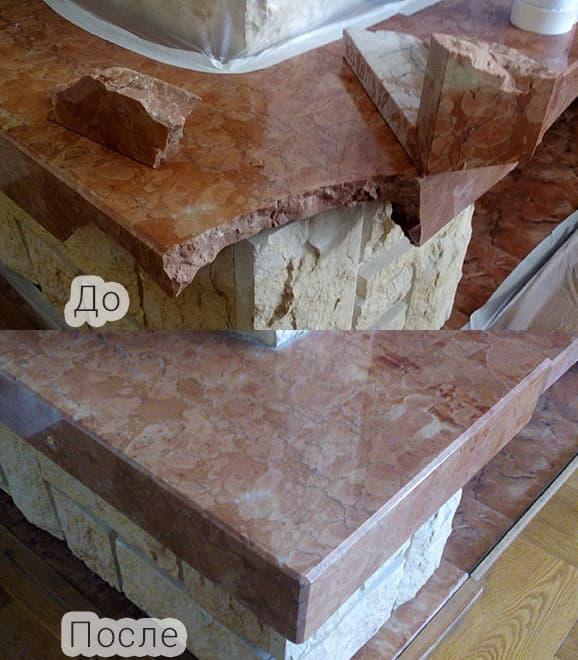 Реставрация поверхностей из натурального камня