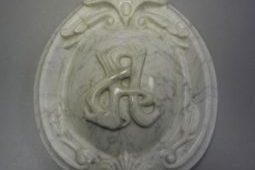 Барельеф из натурального камня мрамора и гранита